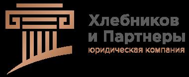 Хабаровске